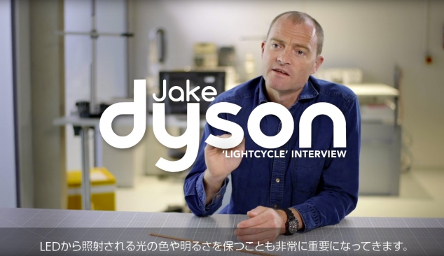 Jake Dyson – Lighting product films and interview for the Japanese market